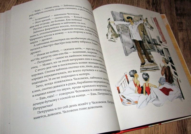 ЧУДЕСА Автор: Баруздин