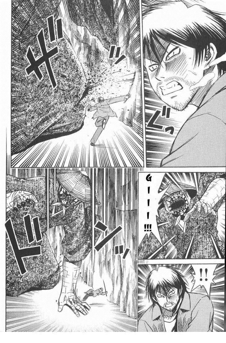 Higanjima chapter 74 trang 4