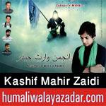 http://www.humaliwalayazadar.com/2017/10/kashif-mahir-zaidi-nohay-2018.html