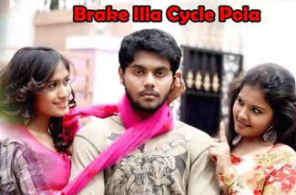 Brake Illa Cycle Pola Song | Anbha Azhaga | Akash | Preethi | Lavanya