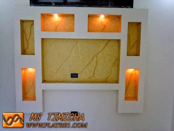placard de platre platre. Black Bedroom Furniture Sets. Home Design Ideas