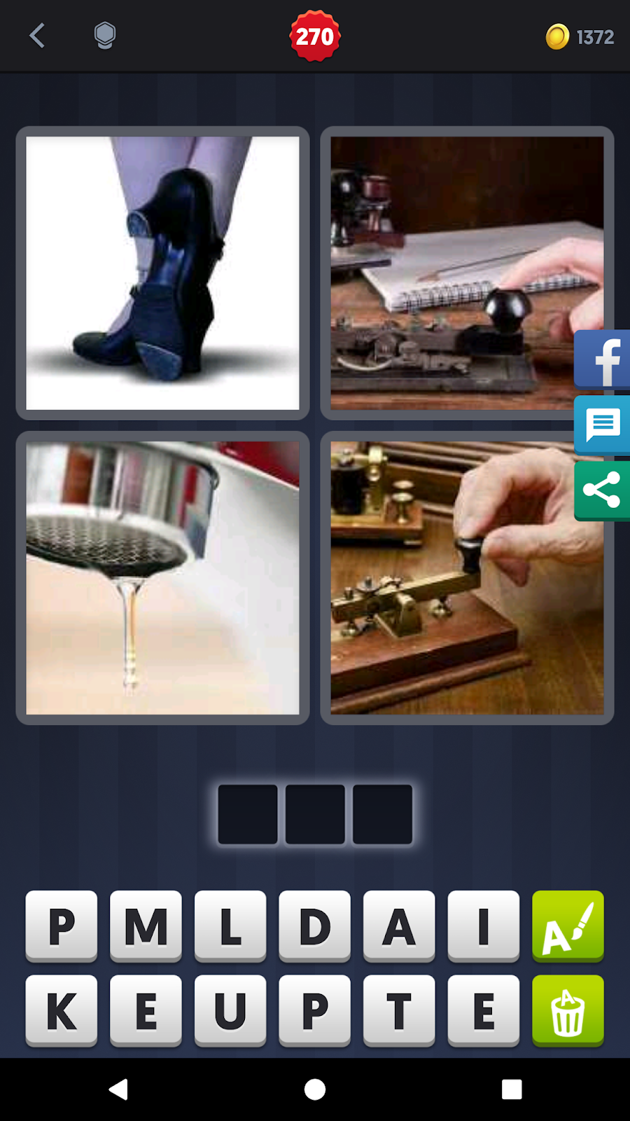 Ammco bus : 4 pics 1 word answer 6 letters level 65