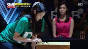 Seolhyun AOA Running Man