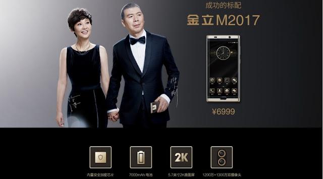 Gionee phone M2017