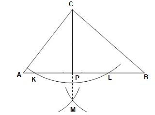 Langkah langkah melukis garis tinggi pada segitiga