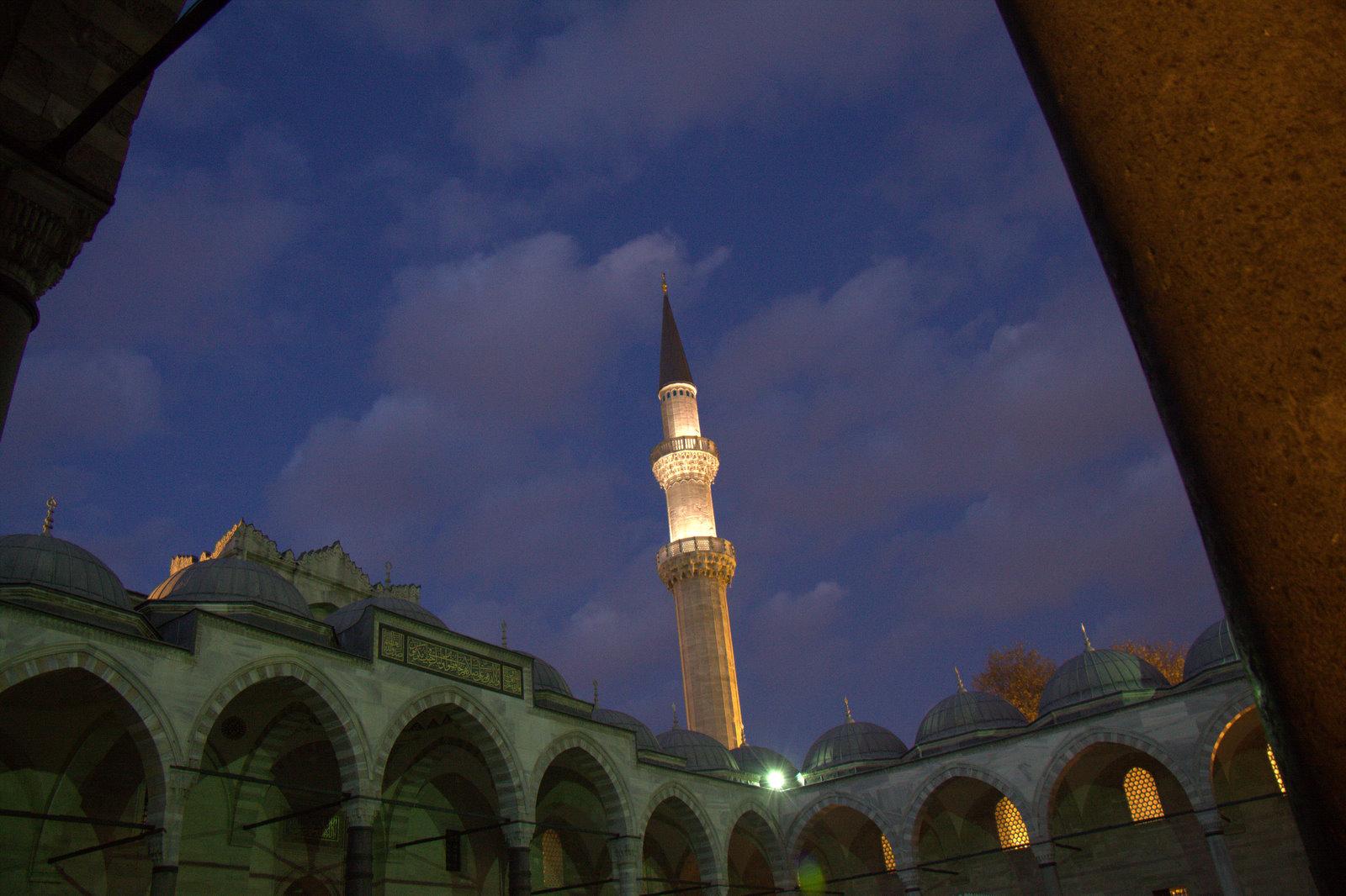 Jim valdaliso arquitectura islamica for Arquitectura islamica