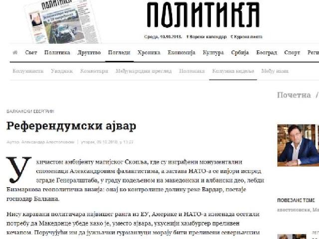 Politika: Mickoski is a pantomimist and Ivanov a hero