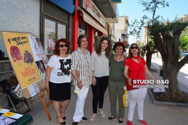 """Τριήμερες δράσεις για τον Σύλλογο """"Η Αλληλεγγύη"""" με συμμετοχή στον 5ο Μαραθώνιο Ναυπλίου"""
