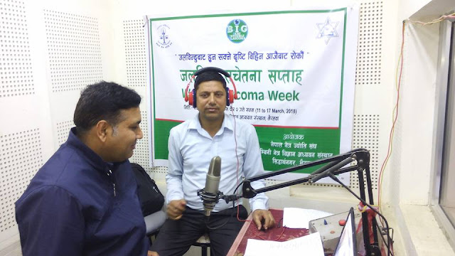 Dr Prachand gautam interview with local radio