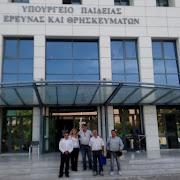 Υποβολή αιτήματος Ενώσεων Γονέων Ανατολικής Αττικής για μειωμένο εισιτήριο μαθητών σε ΚΤΕΛ