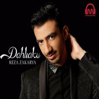 Reza Zakarya - Dahliaku Mp3