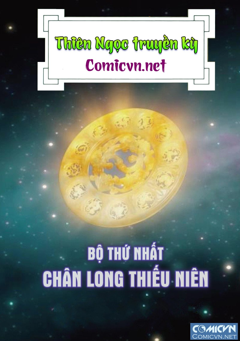 Thiên Ngọc Truyền Kỳ chap 1 - Trang 9