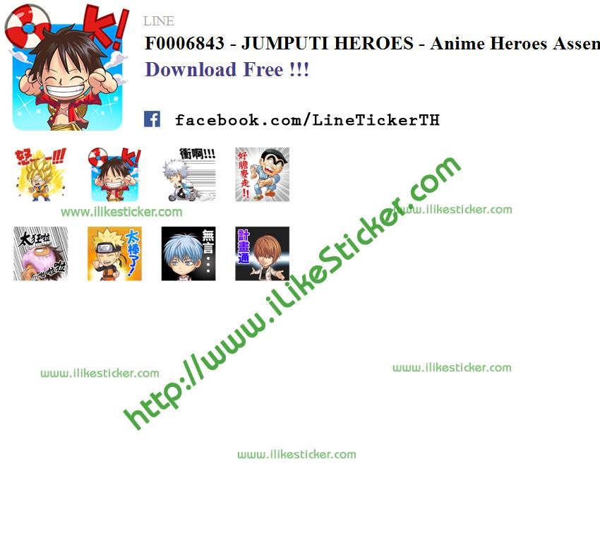 JUMPUTI HEROES - Anime Heroes Assemble