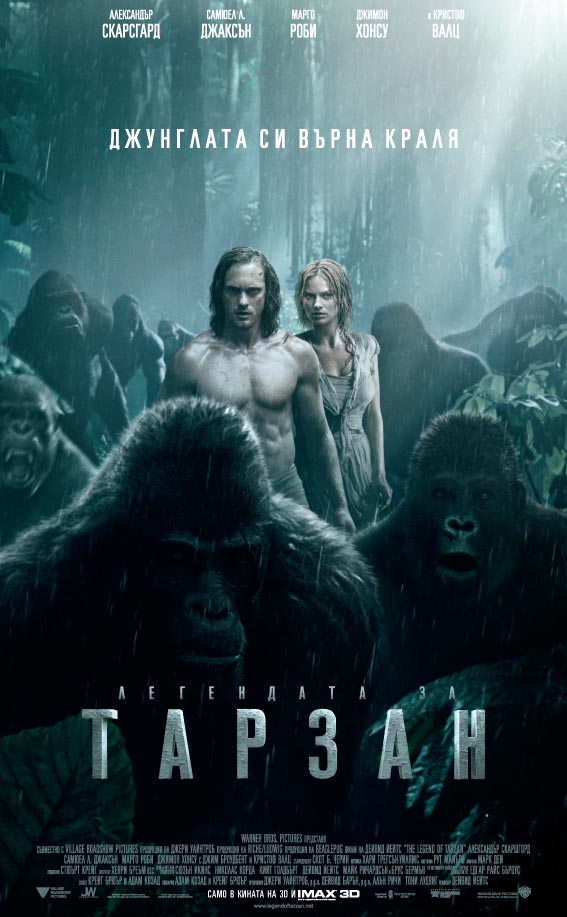 The Legend of Tarzan (2016) 720p Free Download