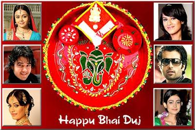 celebration for bhai dooj all around the world