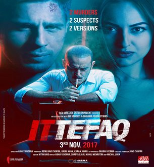 Ittefaq Budget and Box Office