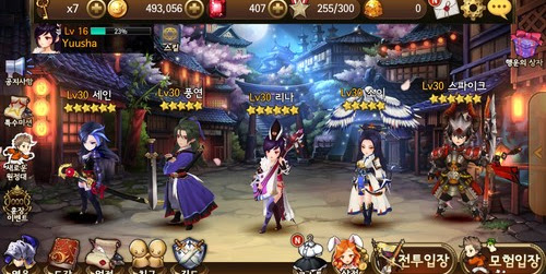 Seven Knights - best android RPG game