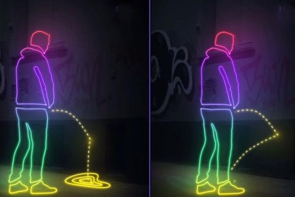 अब दीवार पर टॉयलेट करने वाले सावधान, लोगों को मिलेगा करारा सबक
