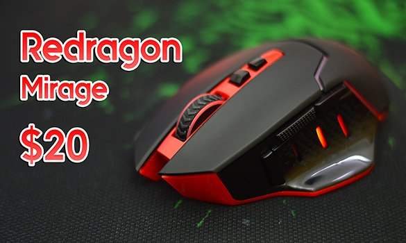 مراجعة ماوس Redragon Mirage , افضل و أرخص ماوس على الاطلاق