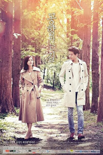Drama Korea On the Way to the Airport (2016) Subtitle Indonesia