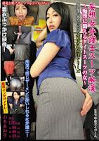 FNK-021 妄想女弁護士スーツ痴漢 ~痴漢に悶えるタイトスーツの女~ 山本美和子
