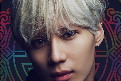Lyrics and Video Taemin (テミン) – Press Your Number (Japanese Version)