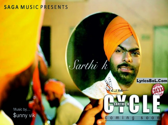 Cycle Song Sarthi K
