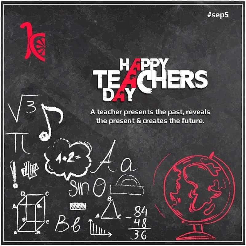 Teacher Sms