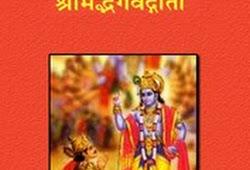 Nagaon Ka Rahasya In Hindi Pdf
