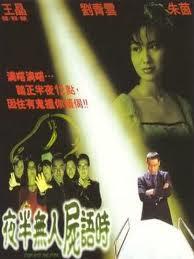 Xem Phim Bước Vào Nửa Đêm 1998
