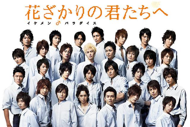 Download Drama Jepang Hanazakari no Kimitachi e Batch Subtitle Indonesia