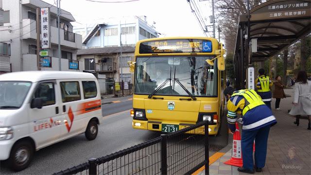Bis ke Ghibli Museum