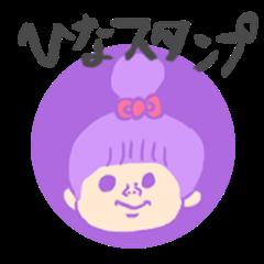 BUFFALO-PEKO's name Sticker Hina