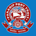 Paradip Port Trust Recruitment 2017 for Assistant Secretary Gr I