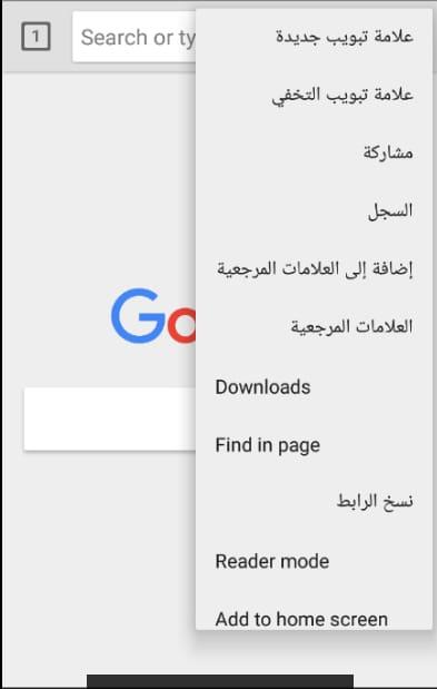 برنامج ekstar browser pro الافضل والاسرع علي الاطلاق