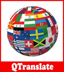 تحميل برنامج القاموس الإنجليزي الناطق 2019 QTranslate  للكمبيوتر مجاناً كاملا