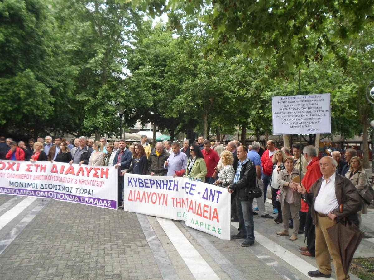 Πανεργατικό - Πανεκπαιδευτικό Συλλαλητήριο από την ΑΔΕΔΥ την Παρασκευή στην Πλατεία Ταχυδρομείου στη Λάρισα