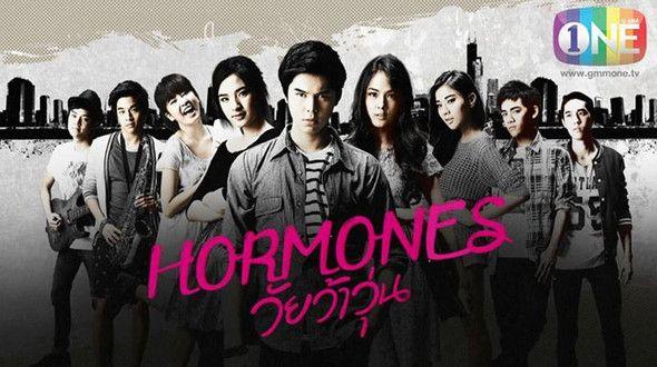 Hormones, 1