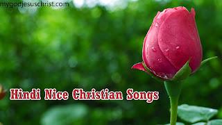 Raha khuda download hai song free dekh drama mp3