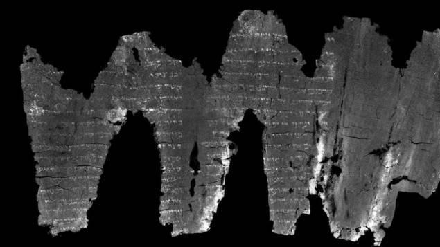 Encuentran Torah (biblia hebrea) de 2000 años carbonizada