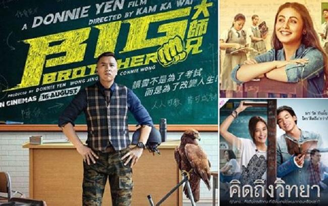 Inilah empat film inspirasi terbaik bagi guru yang layak ditonton.