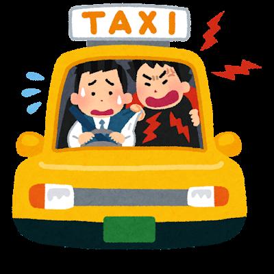 乱暴なタクシーの乗客のイラスト