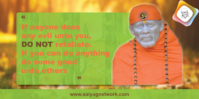 Baba Please Help In Solving - Anonymous Sai Devotee