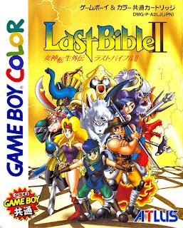 Portada de  Megami Tensei Gaiden: Last Bible II, GBC, 1993, Atlus