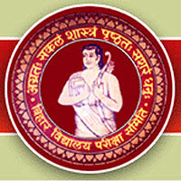 Bihar Board Syllabus