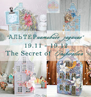 https://secretvdohnovenia.blogspot.ru/2017/11/scrapgorod.html
