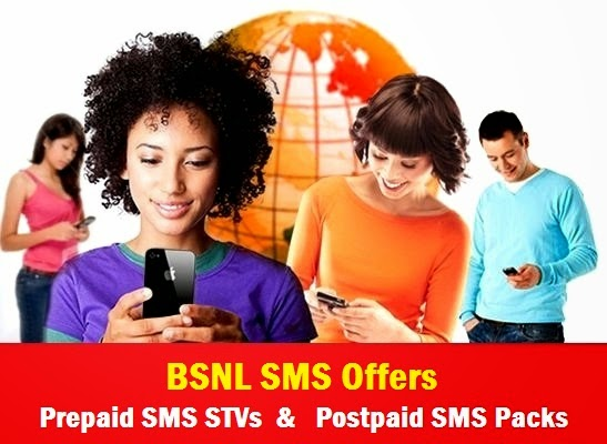 BSNL to withdraw Volume based SMS STV 33 (1500 Free SMS to BSNL for 15 Days) from 27th July 2015 across India