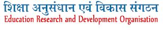 Education Research and Development Organization – ERDO Recruitment – 13634 DEC, BEC & BTT Vacancy, ERDO Recruitment 2018, Tution Teacher Job Recruitment, ERDO