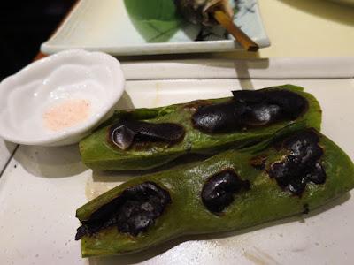 Keria Japanese Restaurant, soramame