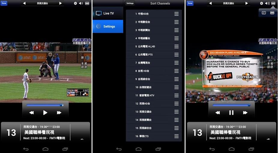 Aplikasi Nonton Tv Android Offline